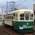 【11513号】路面電車 平成290326 #NTS2