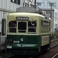 【11513号】路面電車 平成290326 #NTS3