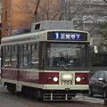 【11524号】素材:路面電車 平成2903272