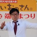 園田競馬GWシリーズこどもの日イベント