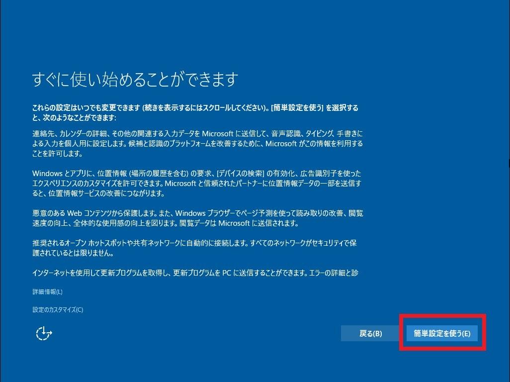 https://art41.photozou.jp/pub/119/2912119/photo/237400703_org.v1465099518.jpg