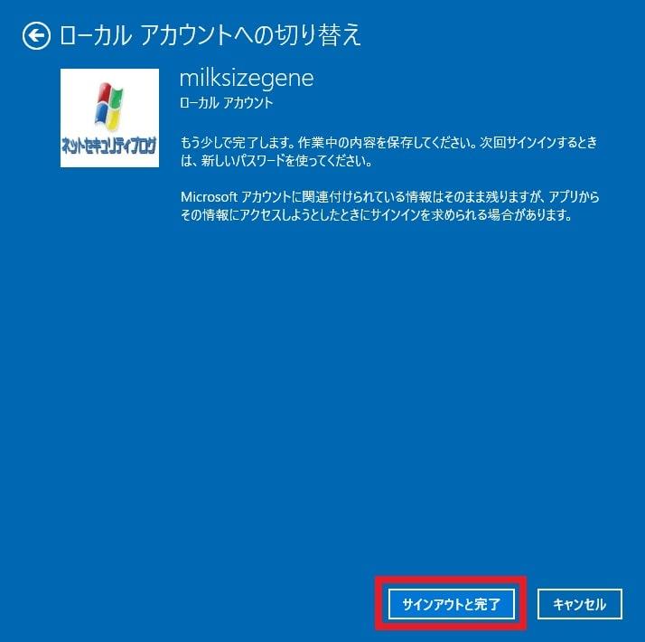 https://art41.photozou.jp/pub/119/2912119/photo/237512121_org.v1465369925.jpg