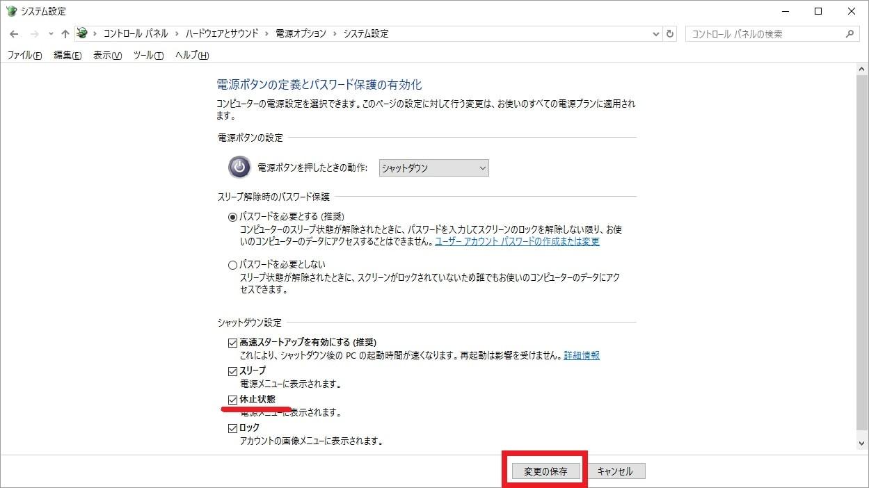 https://art41.photozou.jp/pub/119/2912119/photo/237656849_org.v1465737061.jpg