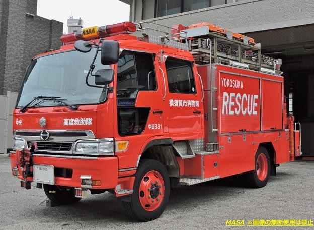 横須賀市消防局