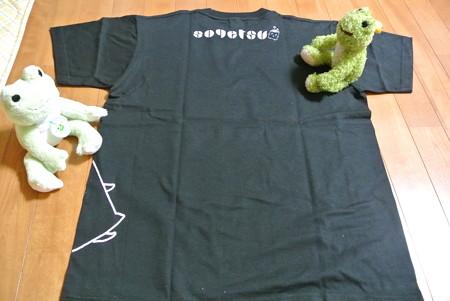いけるちゃんTシャツ(裏)